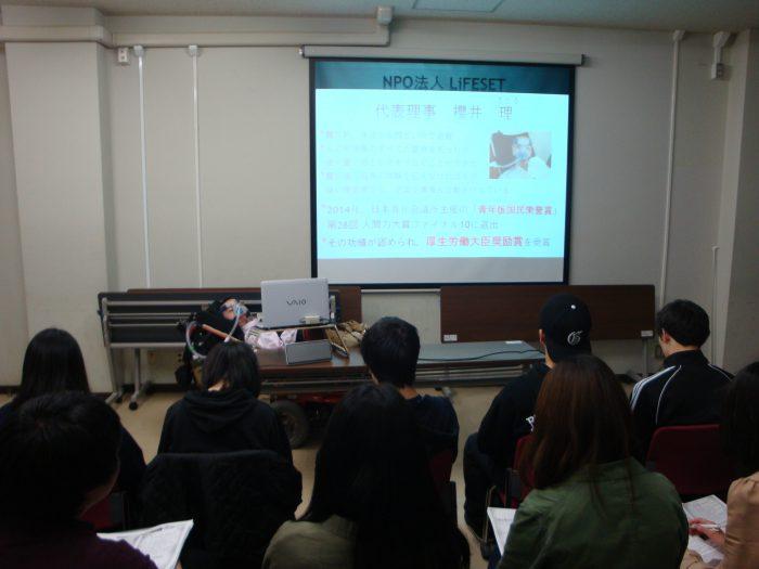 講演の様子 写真